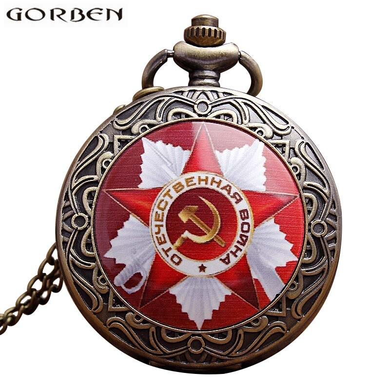 100% QualitäT Russland Udssr Hammer Sichel Quarz Taschenuhr Halskette Mit Kette Vintage Fob Anhänger Uhr Rot Frauen Männer Geschenk