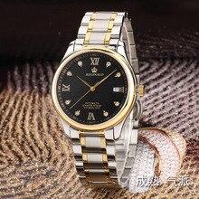 Реджинальд Марка Мода Кварцевые Часы Из Нержавеющей Стали Часы Мужчины Люксовый Бренд 3TM Водонепроницаемый Relogio Masculino мужчины наручные часы