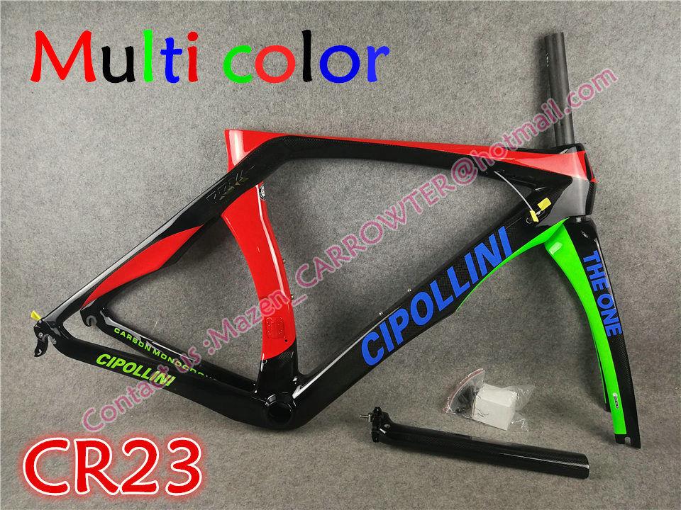 CR23 Multi color