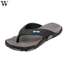 Летние модные мужские шлепанцы; шлепанцы с открытым носком; модная пляжная обувь; массажные шлепанцы для ванной; повседневная мужская обувь