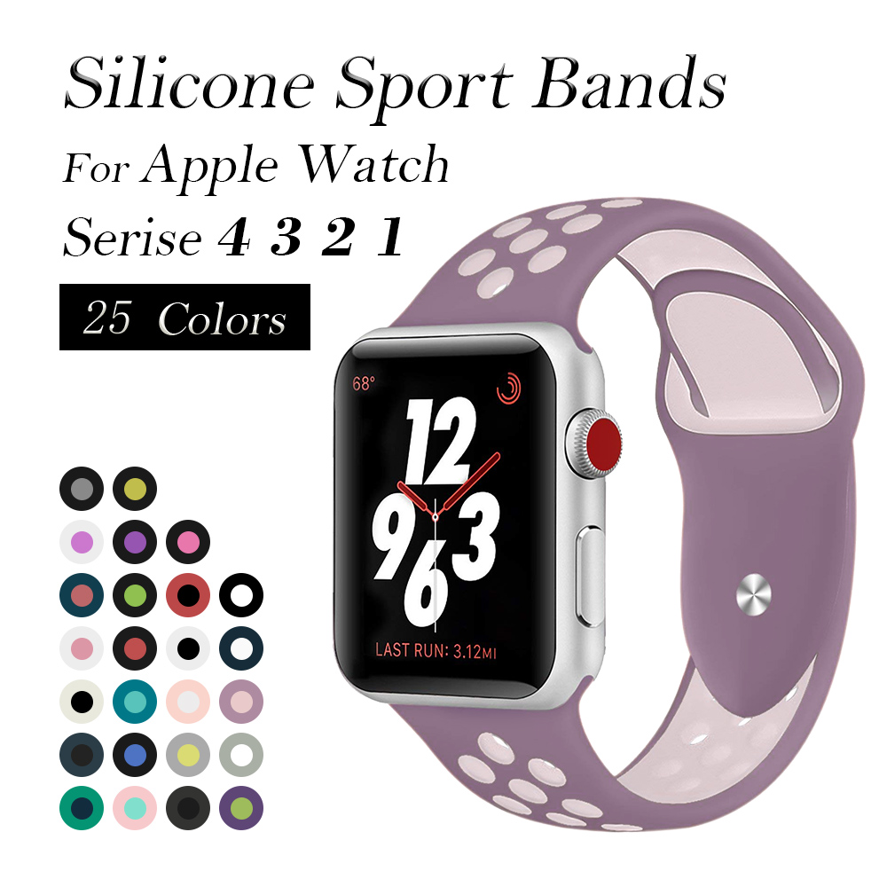 YOLOVIE Sport Strap For Apple Watch Band 38mm 40mm 42mm 44mm Silicone Bracelet Belt Replacement Wrist Bands for iWatch 4/3/2/1