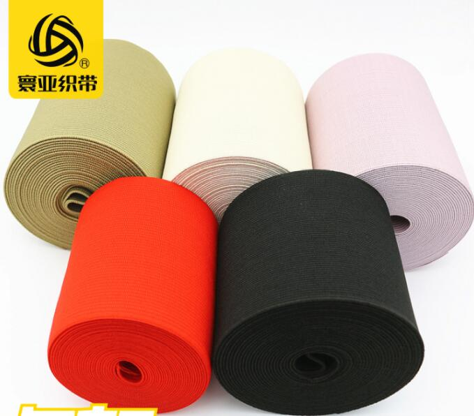 10 Cm Wide Rubber Band New Latex Elastic Band Trousers