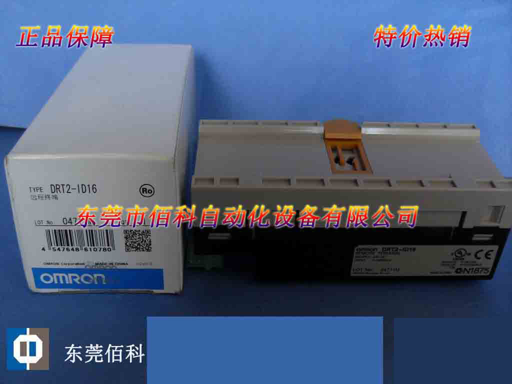 Oferta especial nuevo módulo original DRT2-ID16 DRT2-1D16
