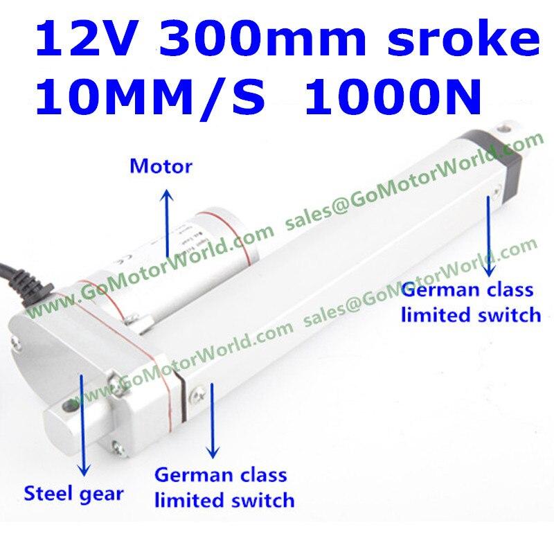 цена на waterproof 12V 300mm stroke 1000N 100KG 220LBS load 10mm/s speed electric linear actuator LA10DB free shipping