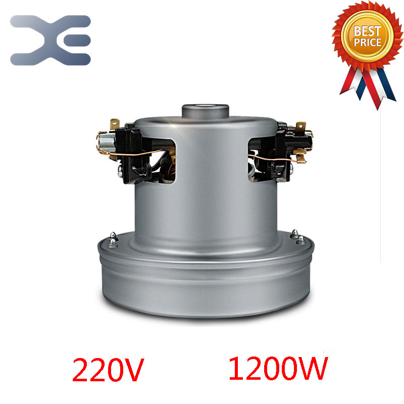 General Vacuum Cleaner Accessories Motor 1200W Vacuum Cleaner Motor Chassis Diameter 130mm For Philips etc general vacuum cleaner accessories motor vacuum cleaner for home vacuum cleaner parts