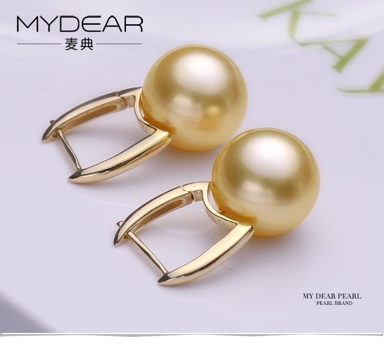 gold southsea pearl earrings jewelry 11