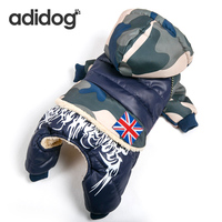 Pet Dog Thicken Autumn Winter Jacket Clothes Down Coat Waterproof Warm Pet Warm Outdoor Overall For