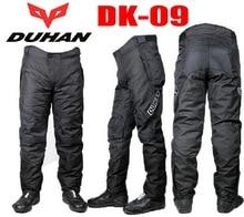 Духан DK09 мото брюки зима от дорожных мотоциклов езда брюки защитная одежда сопротивление ветрозащитный брюки износостойких
