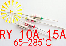 RY Thermal Cutoff TF 65 285 degree Thermal Links 10A 15A 250V Temperature Fuse For Electric