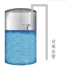 Поплавковый шаровой клапан, автоматический регулятор уровня воды клапан, водяная башня резервуар для воды шаровой поплавковый клапан, трехходовой пластиковый клапан