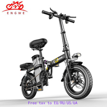 Умный складной электрический велосипед 14 дюймов мини-Электрический велосипед 48V30A/32A LG литиевая батарея город EBike 350 Вт Мощный горный ebike