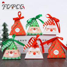 5PCS Creative Christmas Candy Wrap Gift Box Baking Small Pack Carton Decoration West Cookie Bag Supplies