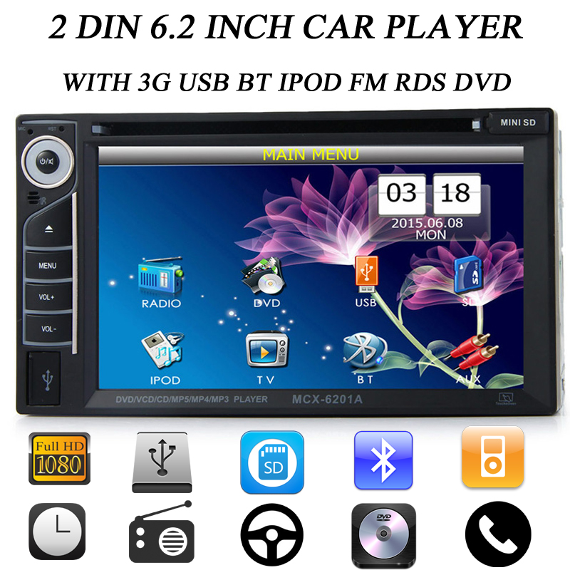 2 Din 6.2 Inch Car DVD Player For All Cars Audio Video Multimedia Players With 3G USB BT IPOD FM RDS DVD VCD MP5 MP4 MP3 etc. 9 inch car headrest dvd player pillow universal digital screen zipper car monitor usb fm tv game ir remote free two headphones