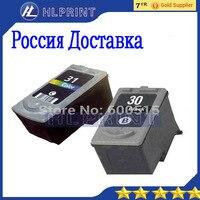 2pcs Set Compatible Ink Cartridge Canon PG30 CL31 For PIXMA IP1800 IP2600 MP 140 MP 210