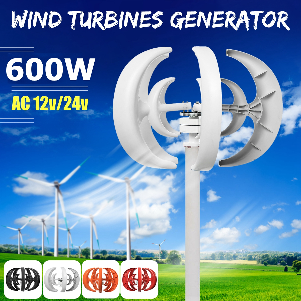 Max 600W AC 12V 24V Wind Turbine Generator Lantern 5 Blades Motor Kit Vertical Axis-in Alternative Energy Generators from Home Improvement