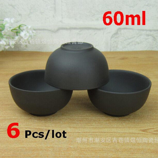 Promotion 6 Pcs Purple Clay Ceramic Tea Cup Set 60ml Big Capacity Black Teacup Cups Teacups Kung Fu A  Quality Porcelain Gift