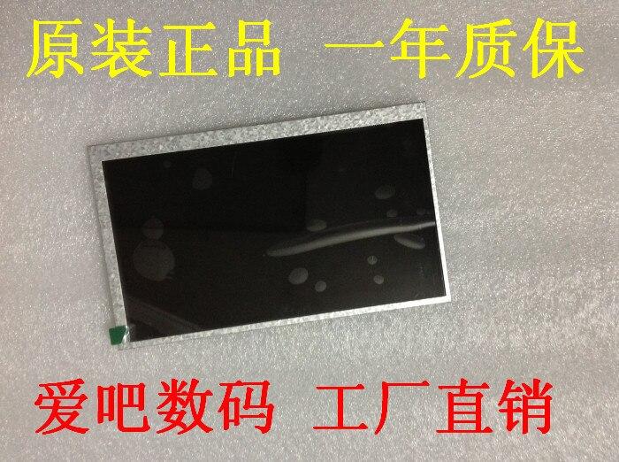 7 LCD internal display FPC070-01P50-A1165X100X3mm
