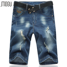 MOGU Fashion Hole Denim Shorts For Male Summer New Casual Shorts 2017 Mid Waist Short Jeans For Men Asian Plus Size Men's Shorts