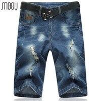 MOGU Fashion Hole Denim Shorts For Male Summer New Casual Shorts 2017 Mid Waist Short Jeans