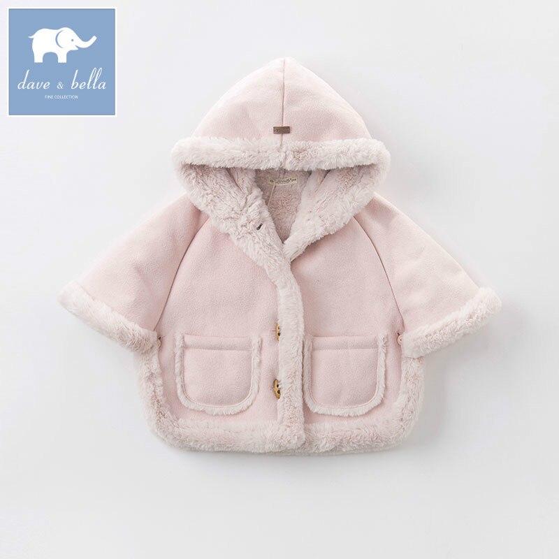 DB5640 dave bella autumn winter infant baby girls cloak jacket children lovely coat kids hooded outerwear