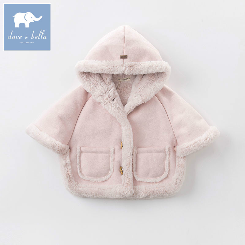 DB5640 dave bella autumn winter infant baby girls cloak jacket children lovely coat kids hooded outerwear