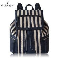Caker 2017 Для женщин шнурок рюкзак синий большой рюкзак Полосатый Черный Холст элегантный дизайн Дорожные сумки для подростков школьная сумка