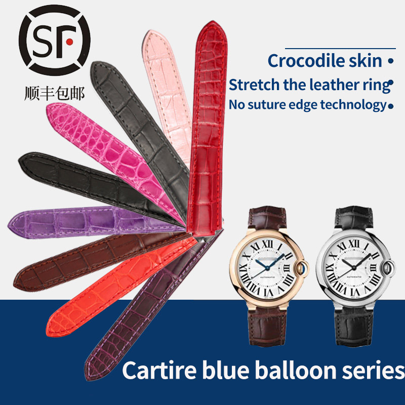 Crocodile leather strap is suitable for Cartire blue balloon watch with crocodile skin for men and women 14/16/18MMCrocodile leather strap is suitable for Cartire blue balloon watch with crocodile skin for men and women 14/16/18MM