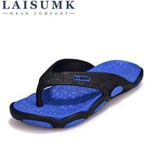 2019 LAISUMK Mens Flip Flops Summer New Style Rubber Soft Shoes Outdoor Beach Slippers Massage Men Footwear