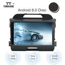 9 «Android 8,0/7,1 Автомобильный мультимедийный плеер для Kia Sportage R gps навигации 2011 2012 2013 2014 2015 2016 4*50 Вт Динамик б