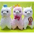 17CM/7'' Kawaii Alpaca Plush Toy Alpacasso Stuffed Animal Soft Alpaca Stuffed Kids Toys Baby Toy Alpacasso Gift For Children 28