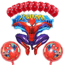 13pcs/lot Spiderman Helium Foil Balloons Happy birthday Latex ball Air Globos Boys Birthday Party Decoration kids toy Gift(China)