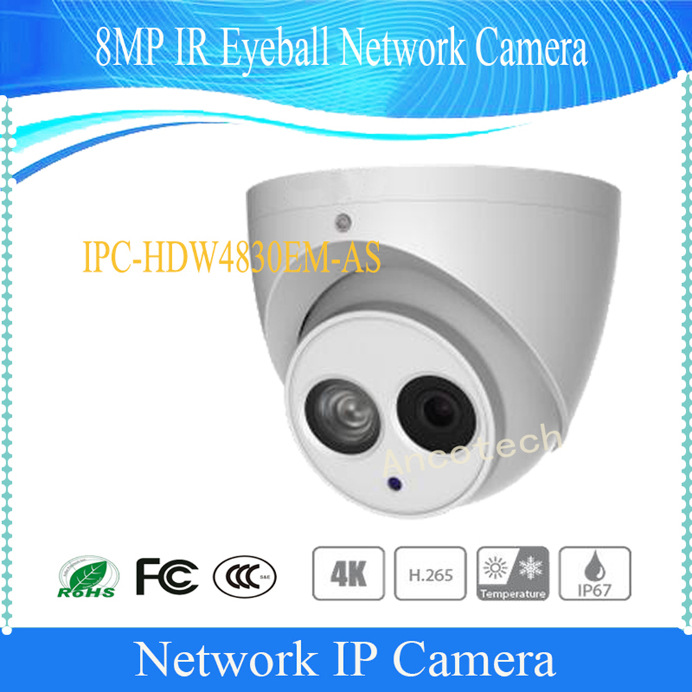 free shipping dahua 2016 new product ip camera 8mp full hd ir eyeball network camera with poe. Black Bedroom Furniture Sets. Home Design Ideas