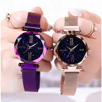 Luxury Rose Gold Women Watch Magnet Starry sky Wrist Watch For Ladies Female Wristwatch Waterproof reloj mujer relogio feminino