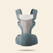 28*18*23 см новая многофункциональная переноска для малыша с набедренным сиденьем мягкие младенцы Хипсит(пояс для ношения ребенка) ремень