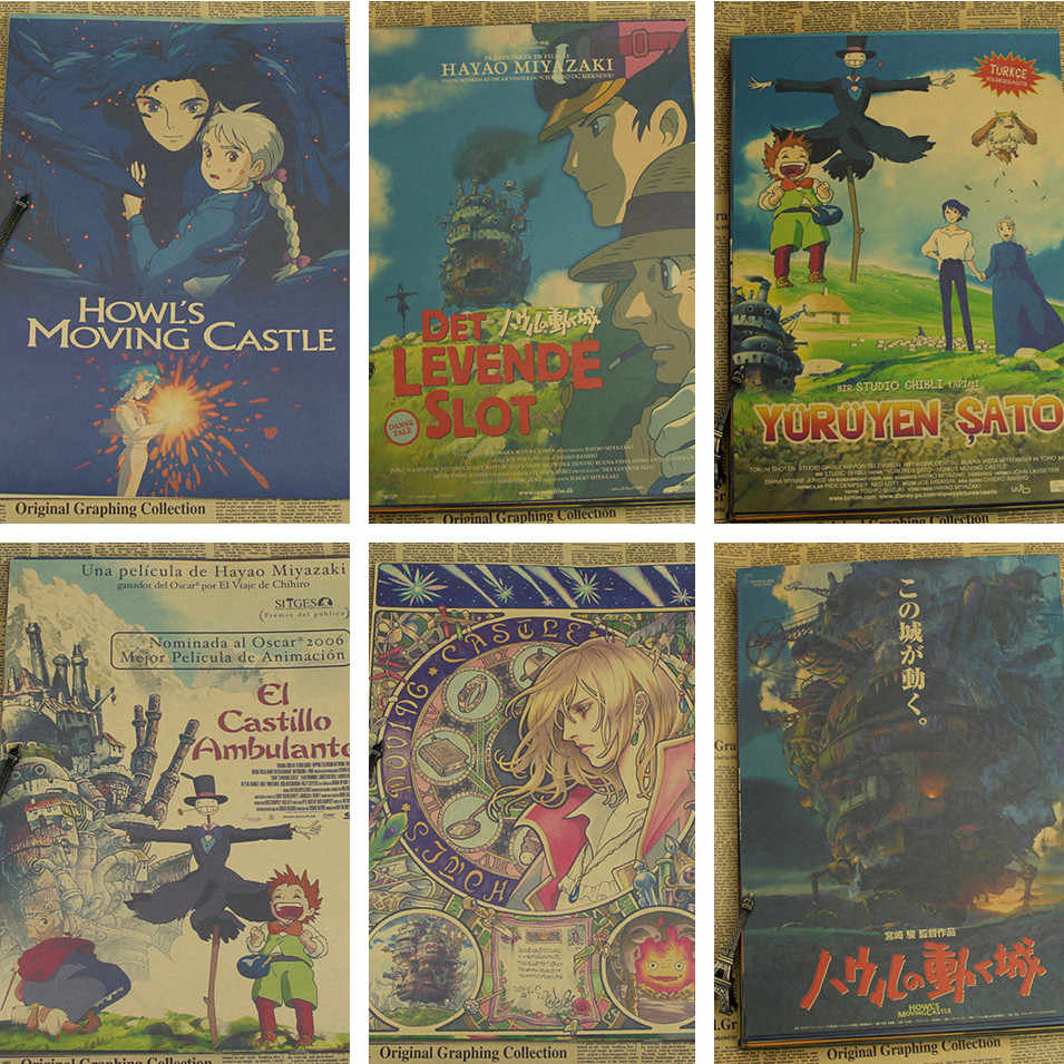 Uivo da Moving Castle/Hayao Miyazaki Desenhos Animados/papel kraft/Retro Cartaz/pintura decorativa