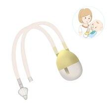 Горячее предложение, вакуумный отсасывающий носовой аспиратор для новорожденных, Безопасный Очиститель носа для младенцев, аспиратор для носа