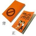 Figura de ação Naruto Hatake Kakashi Jiraiya aleatória 15.5 cm PVC notebook livro Icha Icha Paradaisu presente Collectible Modelo Anime