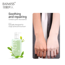 BAIMISS Body Whitening Cream Green Tea Body Lotion Bleaching