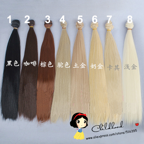 35*100cm high temperature brown orange natrual color long straight wig hair for SD 1/3 1/4 1/6 BJD doll hair