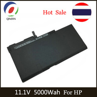 QINERN 11.1V 5000MAh Laptop Battery For HP 601 EliteBook 740 EliteBook 755 EliteBook 845 Notebook Batteries For HP High Quality