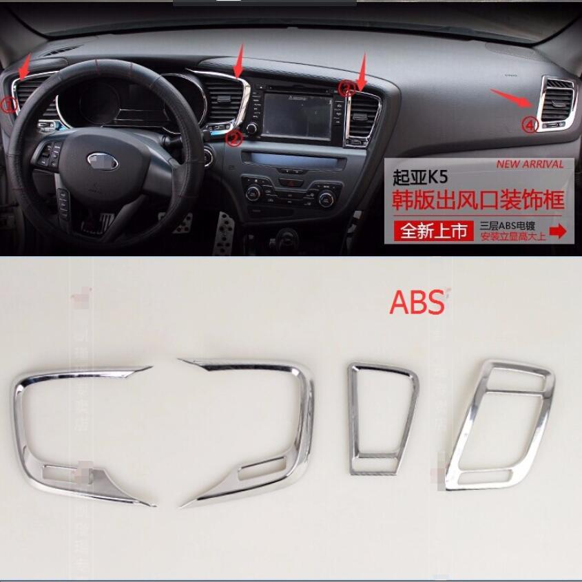 Yimaautotrims Chrome Central Control Air AC Vent Outlet Frame Cover Trim 4 Keping / Set Untuk Kia Optima K5 2011 - 2015 Aksesori