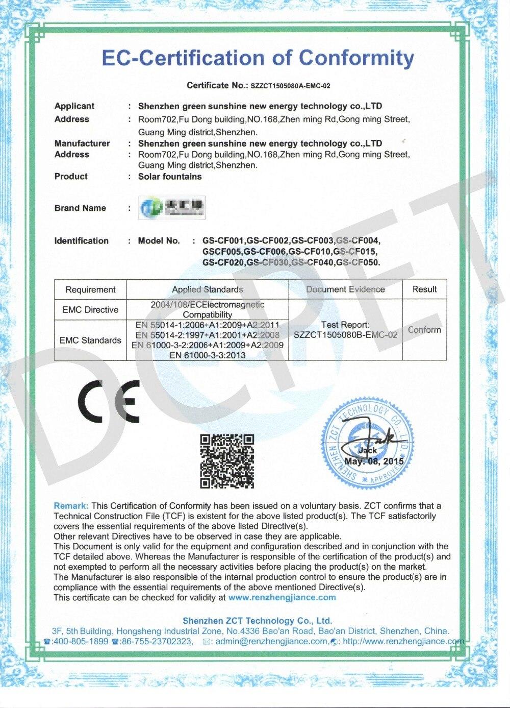 CE-水印-上传速卖通