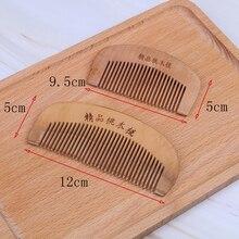 Новейшая 1 шт. карманная деревянная расческа, супер деревянные расчески, не статическая Расческа для бороды, инструмент для укладки волос