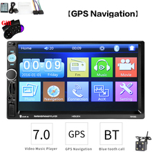 7 inch  2Din Car Radio Multimedia Player GPS Navigation FM Bluetooth Russian Europe Map automobile gps navigators Car MP5 Player