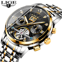 LIGE Mens Mechanical Watch All-steel Business Diamond Stainless Steel Waterproof Watches Top Brand Luxury+Box