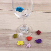 Multicolor Silicone Wine Glass Charms Home Birthday Christma