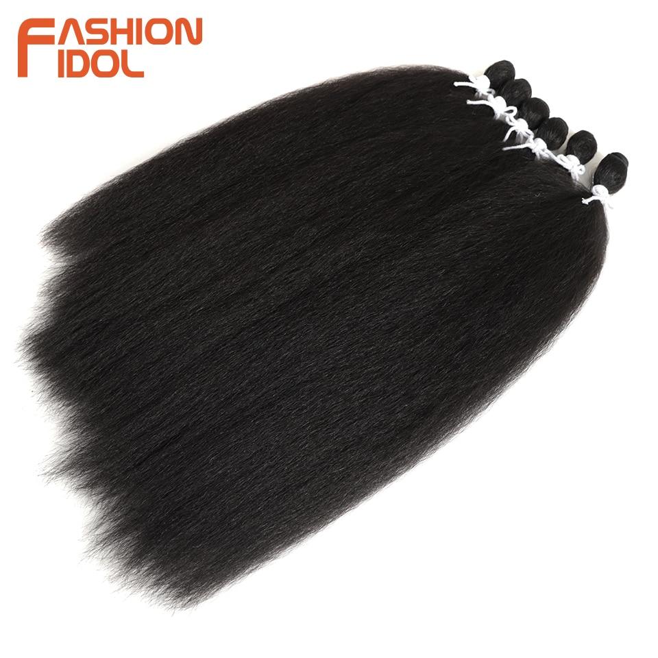 Extensões de cabelo sintético, extensões de cabelo