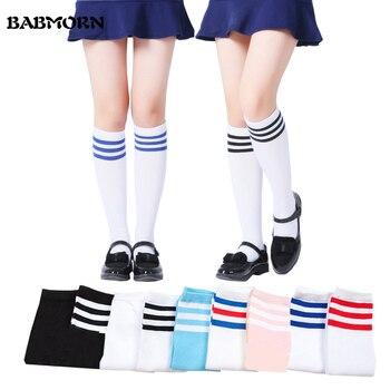 9-16years Kids Knee High Socks Cotton Striped School Sports Socks Football Leg Warmer Children Boys Girls Long High Quality hockey sock