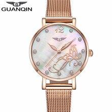 Reloj Mujer GUANQIN יוקרה מותג נשים שמלת זהב מלא פלדת צמיד קוורץ שעון נשים של אופנה שעוני יד Relogio Feminino