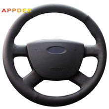 AppDee Black Artificial Leather Car Steering Wheel Cover for Ford Focus 2 2005-2011(China)